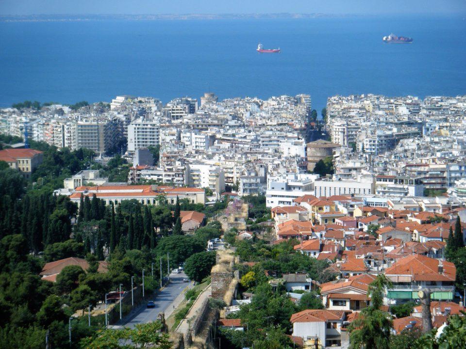 Ausblick über Thessaloniki