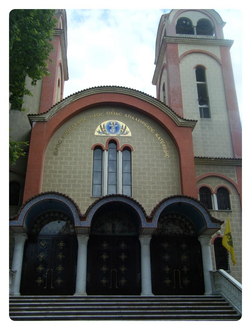 Kirche in Katarini
